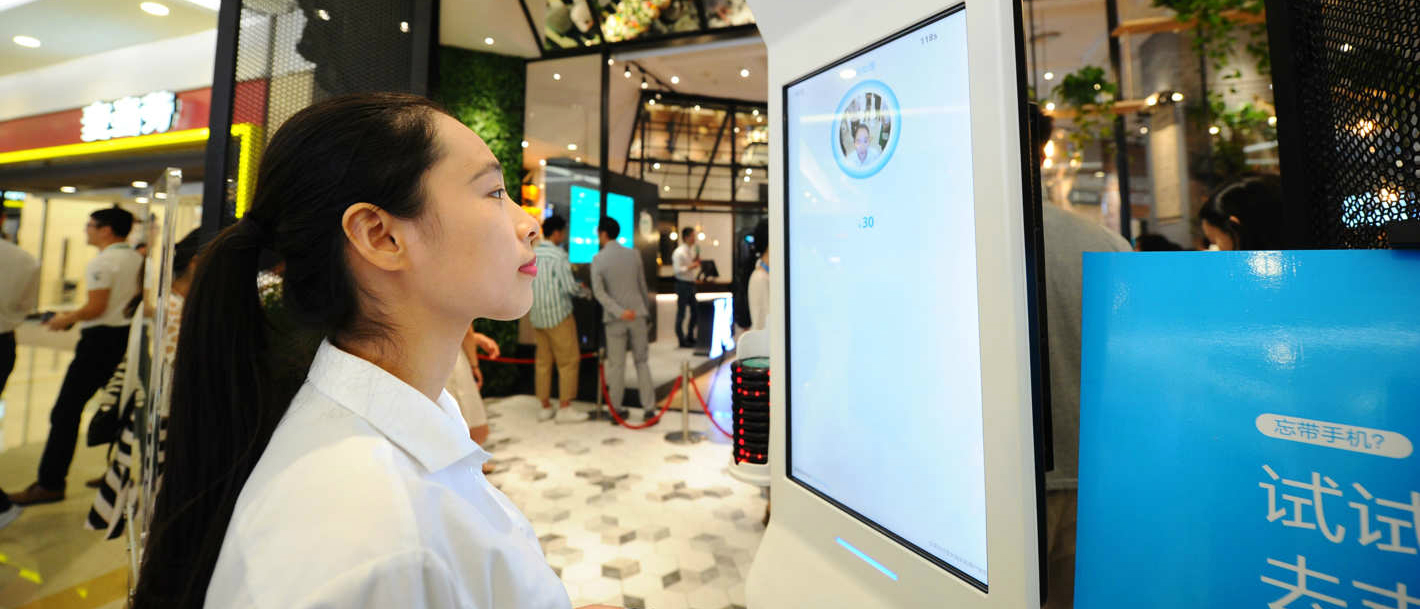 Alibaba's facial payment technology