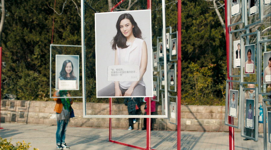 Marriage Market Takeover by SK-II