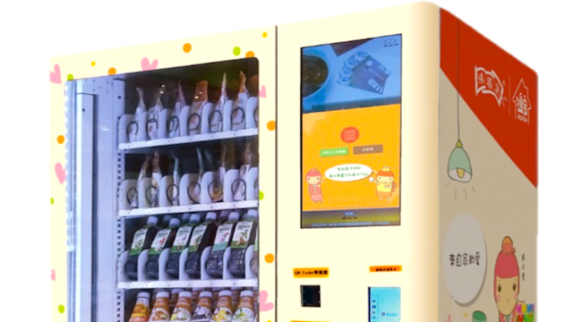 Hung Fook Tong vending machine